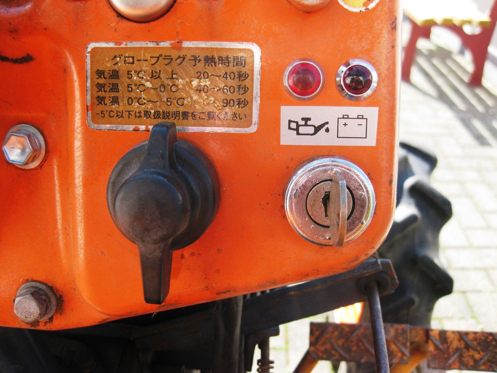 Conversion kit generator 40A Kubota B6000